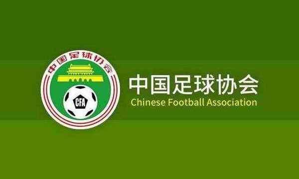 足协:撤销延边富德、云南飞虎和深圳新桥赛季准入资格
