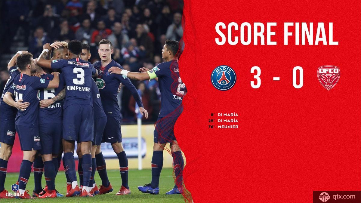 热巴黎VS第戎 迪玛利亚梅开二度顺利晋级